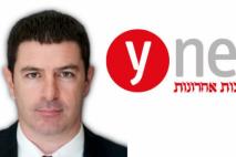 """עומר גטניו מנכ""""ל דה סרוויס ל- YNET"""