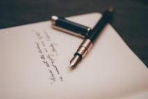 הפסקתי לכתוב