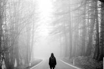 צעד אל הלא נודע