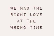 נפרדנו אוהבים