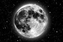 אהבת הירח