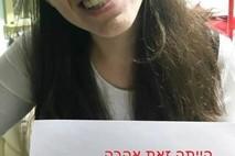 האהבה הזאת בתחנת האוטובוס בחיפה