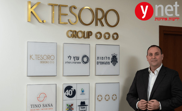 """אילן קצ'נס מנכ""""ל ומייסד K.TESORO"""