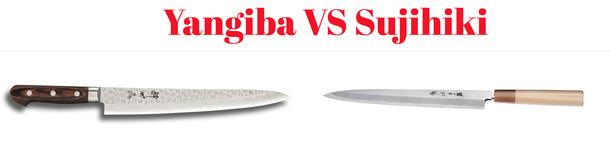 סכין מול סכין: SUJIHIKI לעומת YANAGIBA