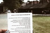 יום השואה - והשונה.