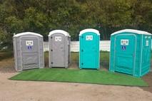 שירותים כימיים לכפר האירוויזיון כל מה שחשוב לדעת