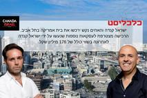 כלכליסט: האחים נקש וישראל קנדה ירכשו את בית אמריקה בתל אביב