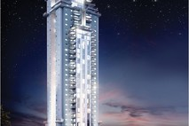 טופס 4 ניתן לפרוייקט OM Tower של האחים אום