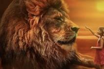 שיח עם אריה