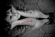 בין אהבה לשנאה