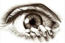 אני לא בוכה ליד אנשים