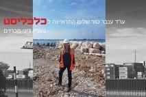 ענבר טור שלום: מצגת הראיון לכלכליסט על דיני מכרזים
