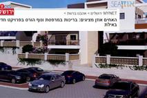 האחים אוזן ל-MYNET ירושלים על פרויקט היוקרה באילת