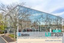 """רילקו השקעות נדל""""ן במיזם חדש בביצ'ווד, אוהיו"""