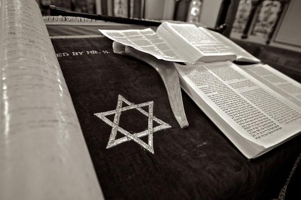 הכנסת ספר תורה