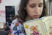 שיר הסתיו מתורגם