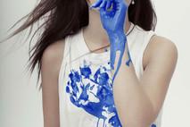 בגוונים של כחול