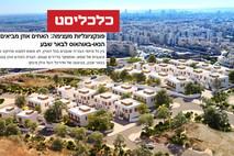 האחים אוזן לא עוצרים: שכונה חדשה בבאר שבע בסגנון נאו-באוהאוס