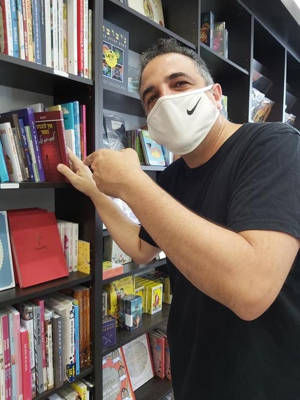 צומת ספרים, מבקר את הספר