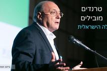 צפו עכשיו: פרופ' ליאו ליידרמן מסביר מה הם 5 הטרנדים המובילים בכלכלה הישראלית