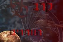 קרב הנותרים - פרק 19 - רוח צעירה רעם ביום בהיר