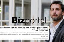 """עידו הולצמן: """"עכשיו הזמן הטוב ביותר לתיירות הפנים בישראל""""   Bizportal"""