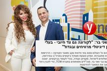 """גבי בר שני ל-ynet: """"תחום הנדל""""ן הדיגיטלי פורח - עלייה עצומה ברכישות האונליין"""""""