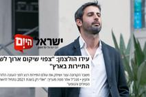 """עידו הולצמן: """"יעברו כמה חודשים - עד שנראה את עם ישראל חוזר לטייל""""   ישראל היום"""