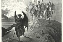 המלאכים האבודים (או השילוש הקדוש) / הנעלם הגלוי