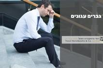 עורך דין יוסי הרשקוביץ מסביר