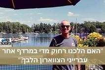 ג'ואל אלון: הטיפול בעבירות צווארון לבן יצא מפרופורציות (פוסטה)
