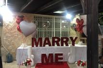 החתונה שלנו