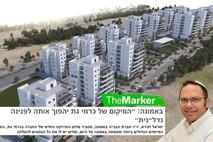 """דה מרקר: מנכ""""ל באמונה מסביר כי כרמי גת הוא הבטחת דיור שרבים חיכו לה"""