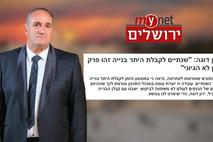 """ירון דוגה למיינט ירושלים: """"שנתיים לקבלת היתר בנייה - פרק זמן לא הגיוני"""""""