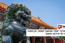 """אלון חריף לישראל היום: """"אחרי המשבר סין תהפוך להיות יעד תיירותי נחשק"""""""