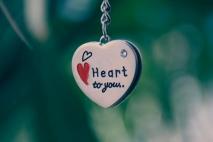 אתה בלב אחר