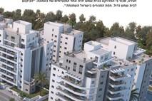 """באמונה: """"בית שמש תהפוך לעיר מבוקשת בשנים הקרובות"""" (ביזנעס)"""