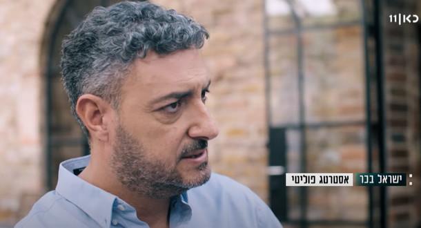 """ישראל בכר, מתוך ראיון בערוץ """"כאן"""" 11"""