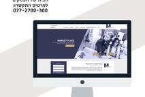 בניית אתר עם מערכת ניהול התוכן של טואול