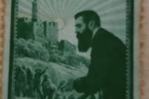 על ואל הרב שמריהו יוסף חיים קנייבסקי