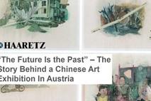 עופר לוין בראיון לאתר HAARETZ - על תערוכת 'The Future Is the Past'