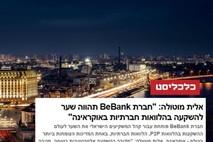 BeBank בכלכליסט