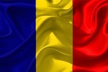 מה נחוץ להוצאת אזרחות רומנית?