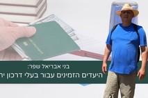 בני אבריאל שפר: אלו היעדים הזמינים עבור בעלי דרכון ירוק