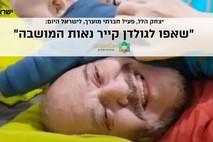 נאות המושבה בישראל היום