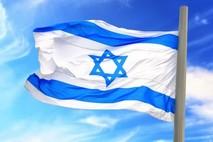 ישראל תשאר כאן לנצח