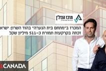 """ברק רוזן ואסי טוכמאייר: ישראל קנדה זכתה במכרז של הוד השרון ל""""בית הנערה"""""""