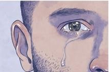 איך מפסיקים לבכות?