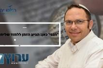 """ישראל זעירא יו""""ר """"ראש יהודי"""": """"יש צורך לגשר בין העולמות"""""""