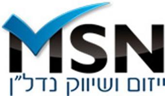 חברת MSN נדלן - ייזום ושיווק נדלן בישראל